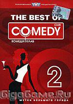 The Best Of Comedy Club ч.2 DVD