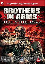 Brothers in Arms: Hell's Highway (DVD-Box)